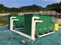 塔城农村生活污水处理设备山东全伟环保信息