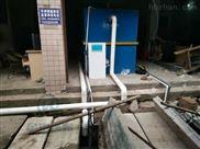 玉树实验室污水处理设备山东潍坊全伟环保
