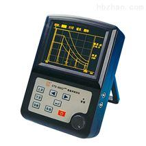 CTS-9002 型數字式超聲探傷儀
