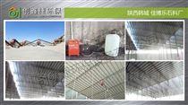CXJ-W35临沧德宏搅拌站石料厂喷淋喷雾设备安装厂家