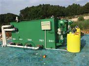 江门饮用水消毒设备山东全伟环保信息