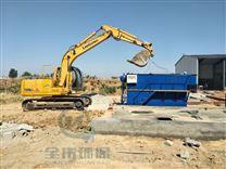 吉安养殖污水处理设备山东潍坊全伟环保