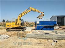 长沙地埋式生活污水处理设备山东全伟环保