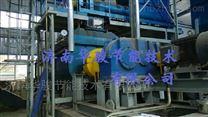 济南华骏GJS系列造纸污泥专用桨叶干燥机