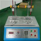 LTAO-998多功能酒精耐磨测试仪