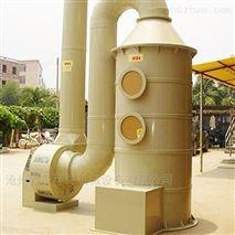 水喷淋吸收塔PP喷淋塔
