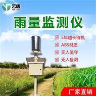 YT-YLJC雨量监测系统
