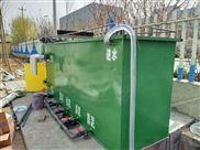 300m³/d農村污水處理設備安裝