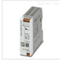 菲尼克斯PHOENIX电源使用优势