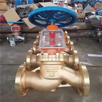 黃銅 氧氣管路截止閥  JY41W  DN500 600
