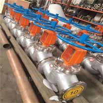 手動  氧氣管路截止閥  JY41W  DN300 350