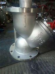 山西GL41W——不锈钢Y型过滤器