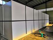洗滌污水處理專用設備系統特價供貨