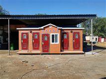 滄州移動廁所|移動公廁 防火