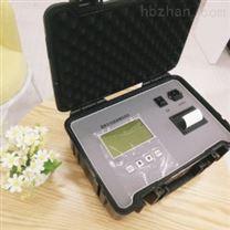 广州环境检测畅销的LB-7021油烟监测仪
