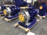 防腐蝕耐酸380V三相單極單吸臥式管道泵