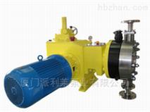 进口液压隔膜计量泵(欧美品牌)美国KHK