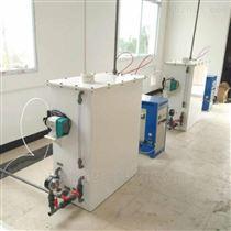 HZ-XD-200水消毒次氯酸鈉發生器