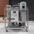 ZJCQ2汽轮机油滤水破乳化真空滤油机