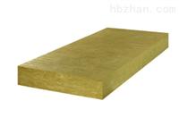 外墙岩棉板保温厂家产品