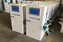 HZ-XD污水消毒二氧化氯發生器