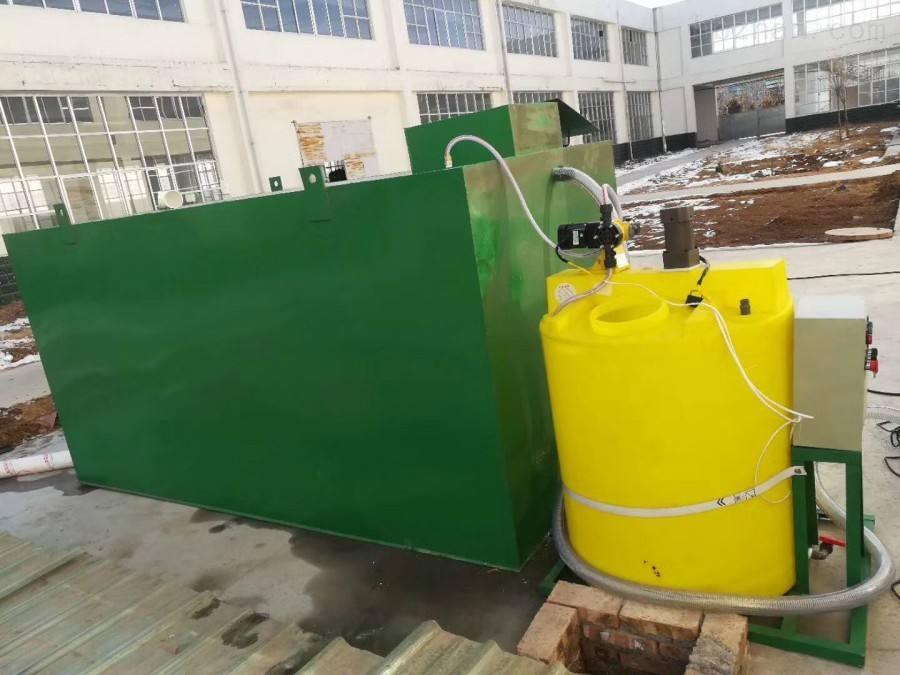 马鞍山医院污水处理设备