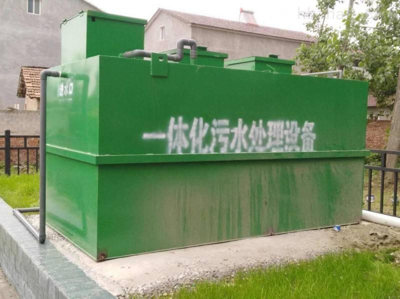 合肥乡镇医院污水处理设备价格