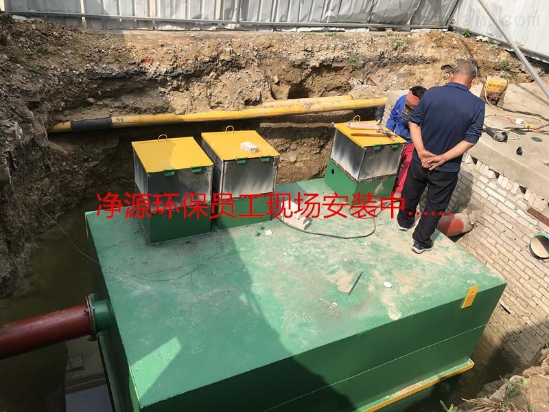 池州新农村社区医院废水设备