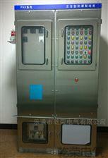 PXK不锈钢防爆正压柜 PXK正压型防爆配电箱