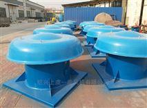 屋頂防爆風機DWT-1-9玻璃鋼材質3/2.2/1.1KW