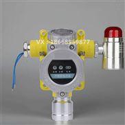 酒精倉庫可燃氣體報警器酒精濃度檢測探測器