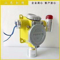 酒精罐區酒精濃度報警器可燃氣體檢測報警儀