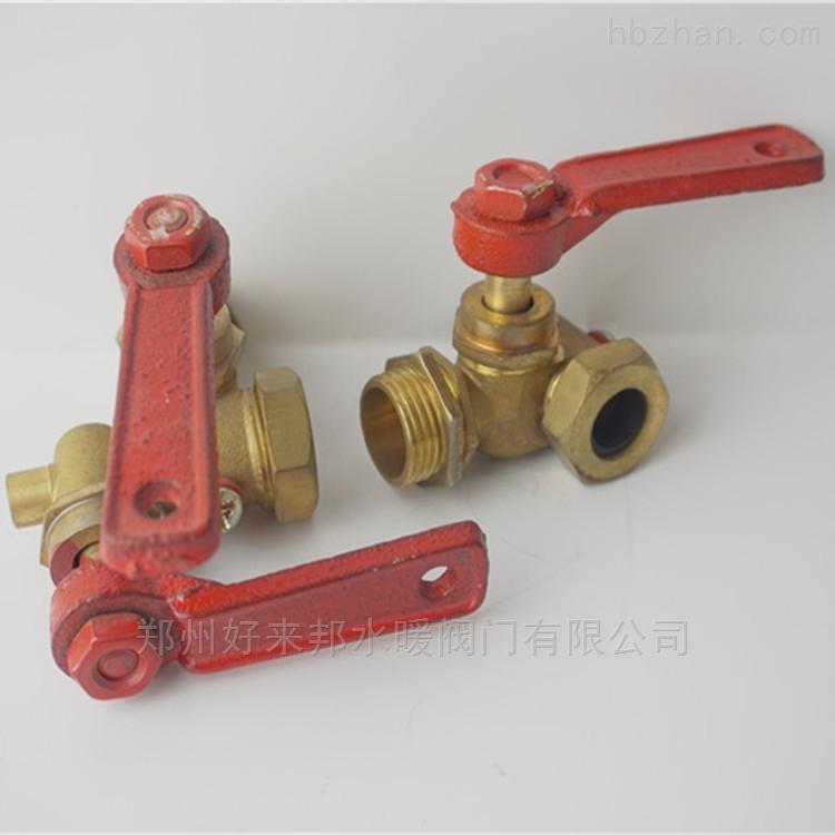 铜考克 铜旋塞阀 锅炉配件 玻璃管液位计阀