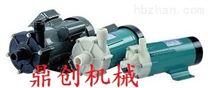 DM-18P成都磁力泵
