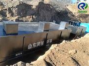 鹰潭医院污水处理设备