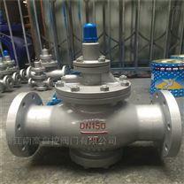 不鏽鋼  蒸汽減壓閥  Y43H  DN65 80