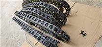 增强型塑料拖链滚焊机专用