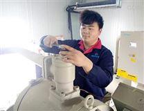如东县**局螺杆制冷压缩机维护保养