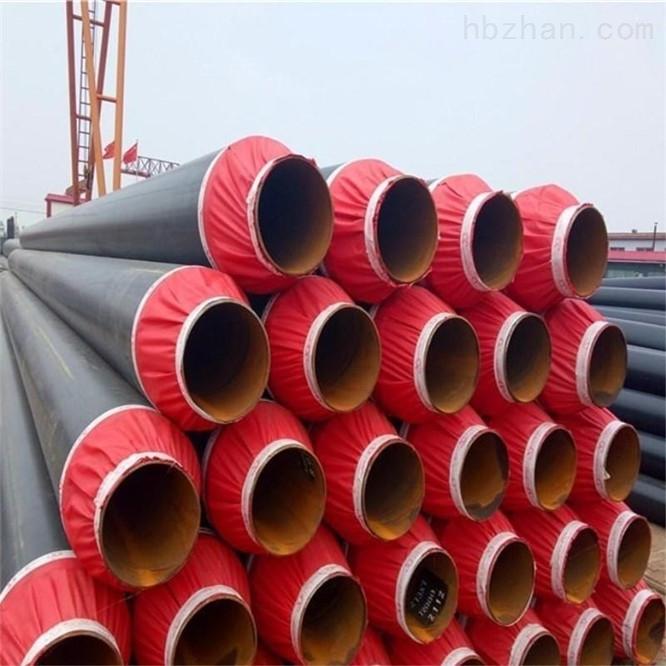 钢套钢直埋式保温钢管生产厂家