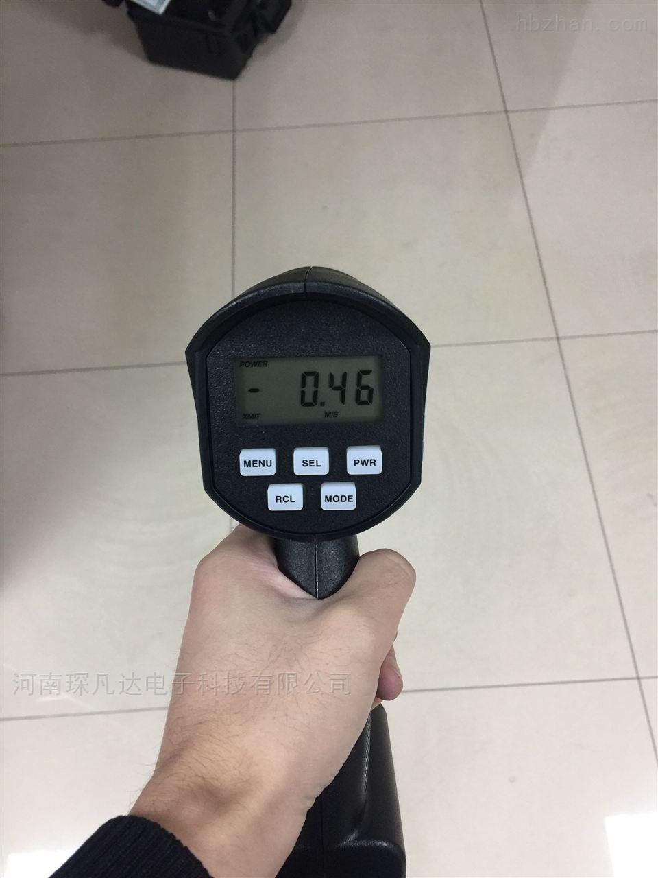 洪水水量流速测量仪