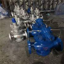 不鏽鋼  氣體減壓閥  YK43X  DN40 50