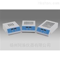 DH100係列高溫型幹式恒溫器