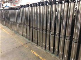 QJD不锈钢小型深井泵