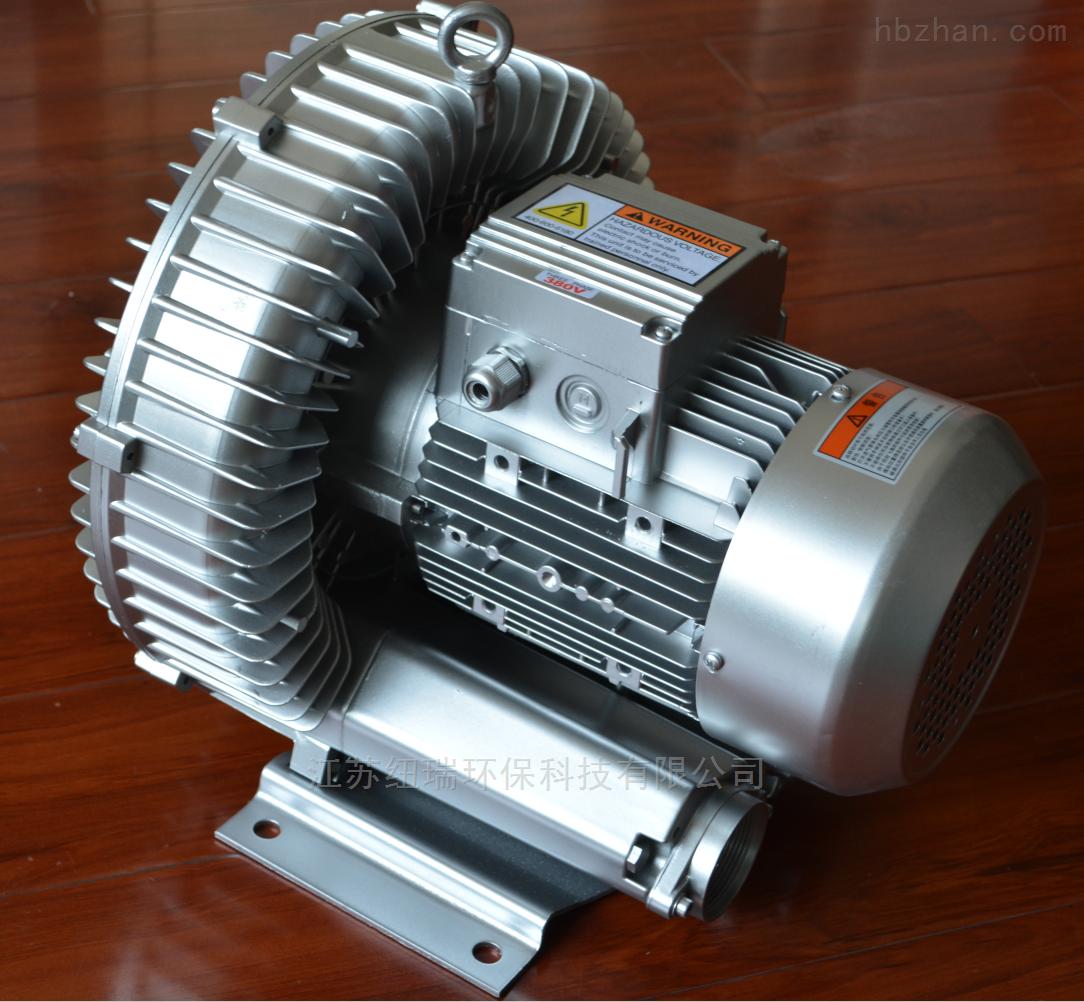 0.55kw旋渦氣泵