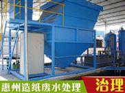 惠州工業廢水處理的七大基本原則