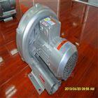 YX--41D-10.75KW真空上料高压鼓风机