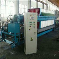大型机械板框式压滤机