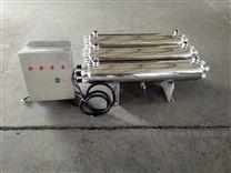 西安紫外線消毒器廠家
