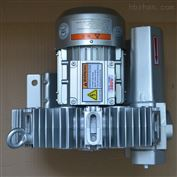 RB-31DH-A1污水曝气专用气环式真空泵 废水处理鼓风机
