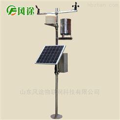 FT-QXX小型气象站设备